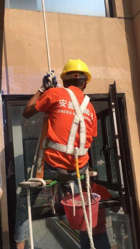 外墙透明防水胶施工方法及使用注意事项