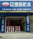 湖南永州代理形象店